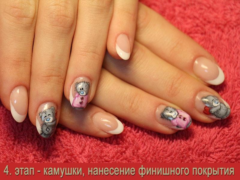 Дизайн ногте с мишками 84